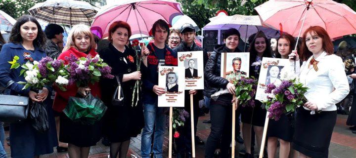 9 мая 2017 года руководство, преподаватели и студенты Международного колледжа «Полиглот» приняли участие в мероприятиях, проводимых в честь празднования 72 годовщины победы в Великой Отечественной войне