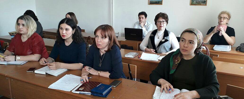Итоговое заседание педагогического совета Международного колледжа «Полиглот»