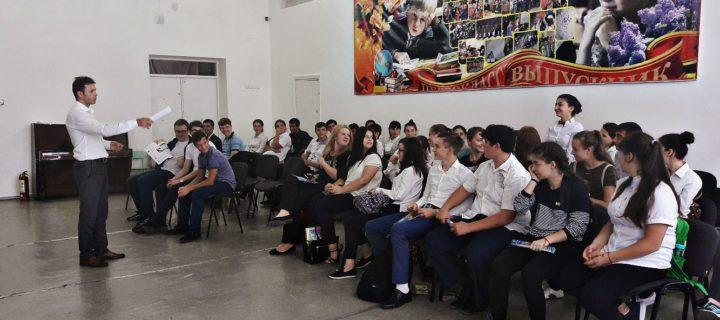 Представители Международного колледжа «Полиглот» посетили МОУ «Средняя общеобразовательная школа п. Кавказский»