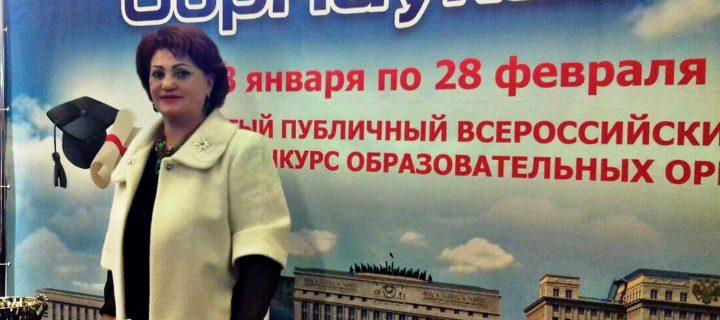 Международный колледж «Полиглот» по итогам Всероссийского смотра — конкурса образовательных организаций стал Лауреатом – Победителем!