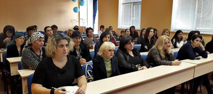 В Международном колледже «Полиглот» состоялась встреча администрации и родителей