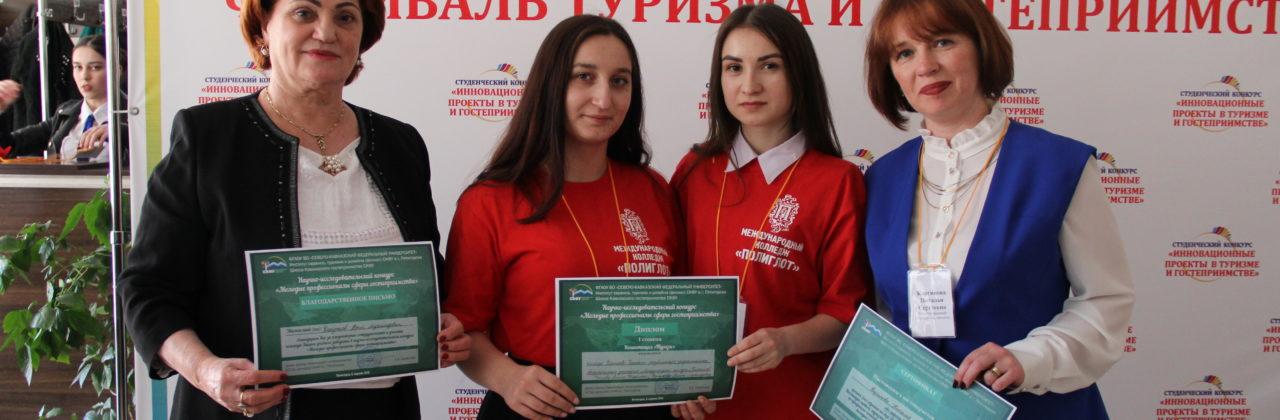 Студенты Международного колледжа «Полиглот» стали победителями научно-исследовательского конкурса на платформе WorldSkills