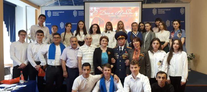 В Международном колледже «Полиглот» отмечают День Победы